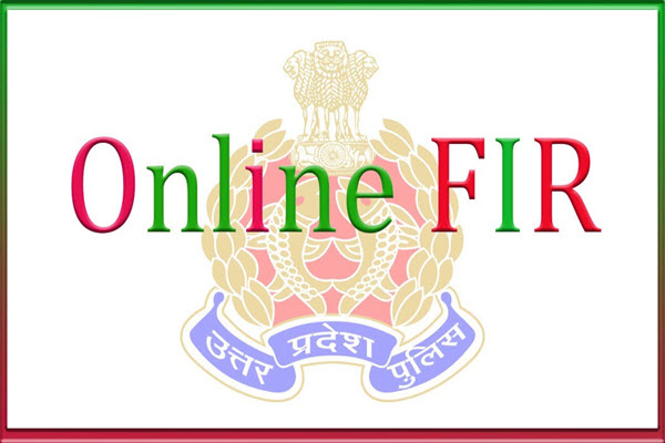 Online FIR UP