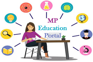 MP Education Portal