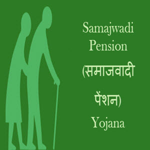 Samajwadi Pension Yojana