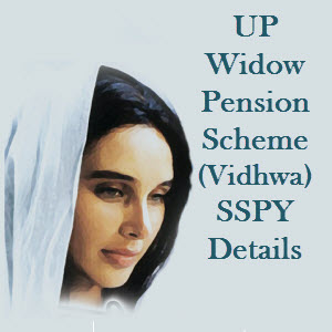 Samajwadi Widow Pension
